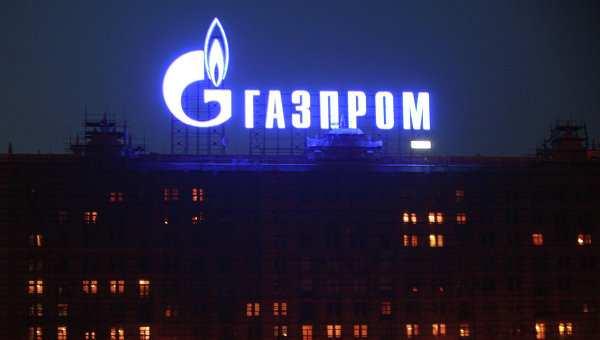 Украина хочет оштрафовать «Газпром» на $3 млрд | Русская весна