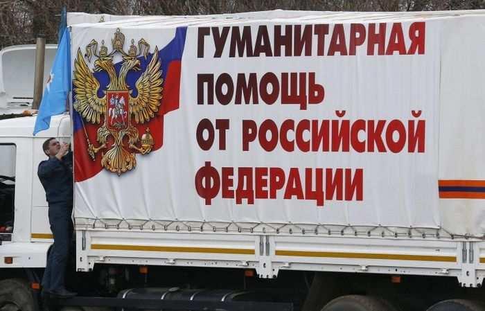 Колонны МЧС с гуманитарной помощью и подарками для ветеранов Донбасса пересекли границу России | Русская весна