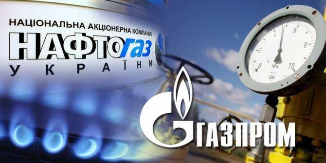 «Нафтогаз» бессмысленно ждет миллиарды от «Газпрома» | Русская весна