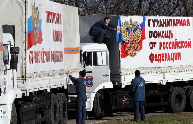 Гуманитарный конвой МЧС РФ пересёк границу и начал движение в сторону Донецка и Луганска | Русская весна