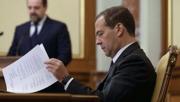 Правительство России вдвое увеличило скидку на газ для Украины | Русская весна