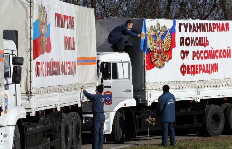 30-я колонна МЧС РФ отправилась на Донбасс | Русская весна