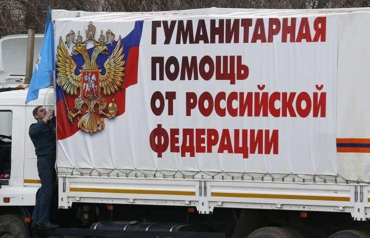 31-я колонна МЧС РФ с гуманитарной помощью прибыла на Донбасс | Русская весна