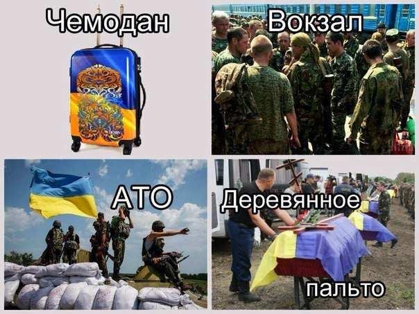 Очередной плевок киевского режима в лицо своим защитникам: с участников «АТО» взимают деньги… на «АТО» | Русская весна