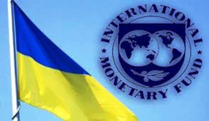 Украину ждет дефолт без кредитной иглы МВФ | Русская весна
