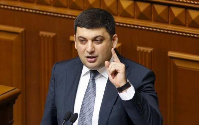 Гройсман: Украина будет жить за счет кредитов еще несколько лет | Русская весна