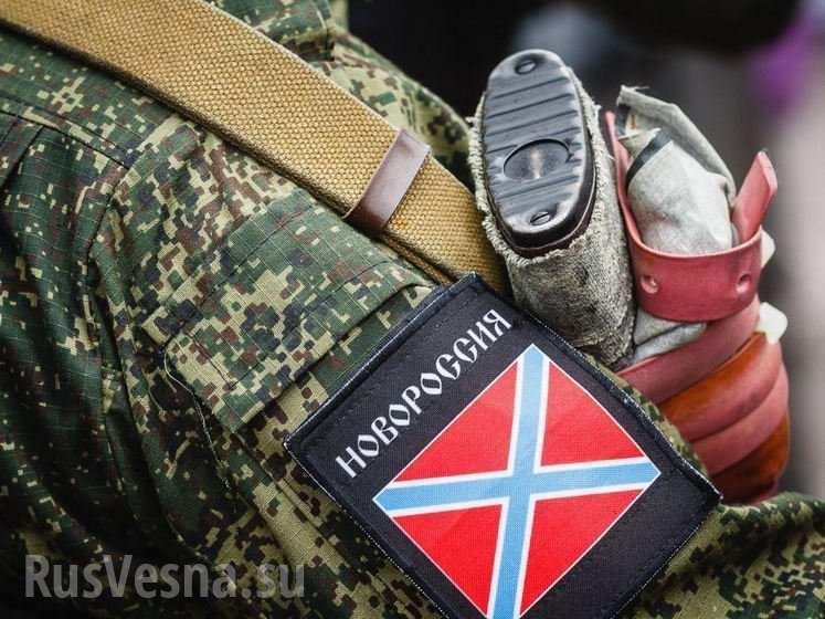 Командование «АТО» потребовало отменить контрнаступление ополченцев | Русская весна
