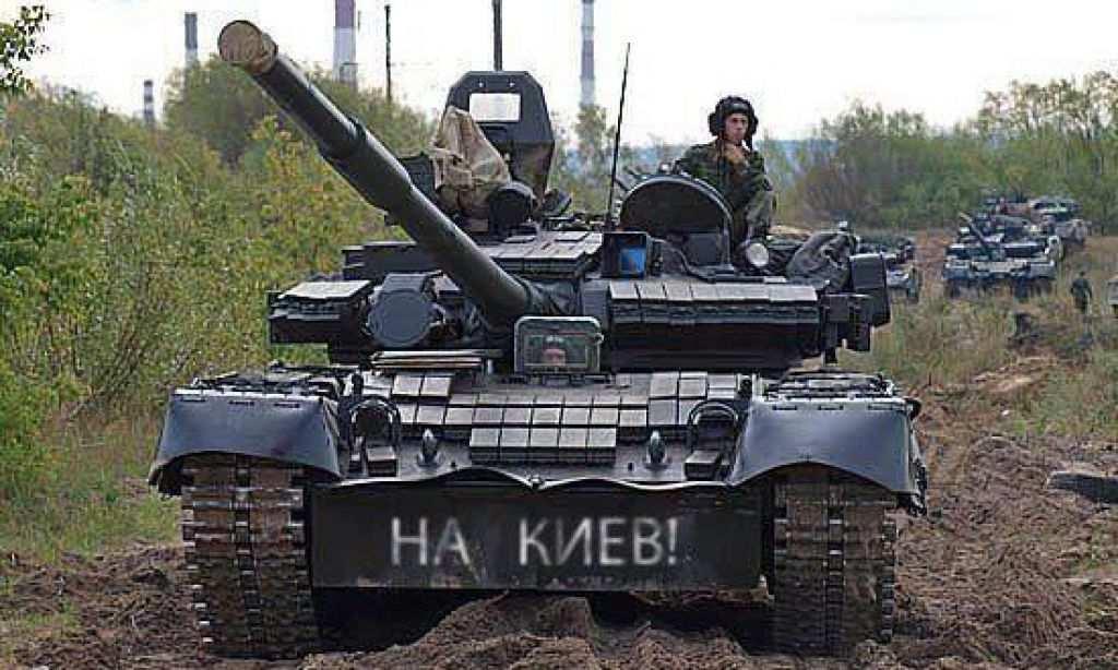 МИД Украины просит уточнить, нет ли у России намерений направить свои войска для освобождения Киева | Русская весна