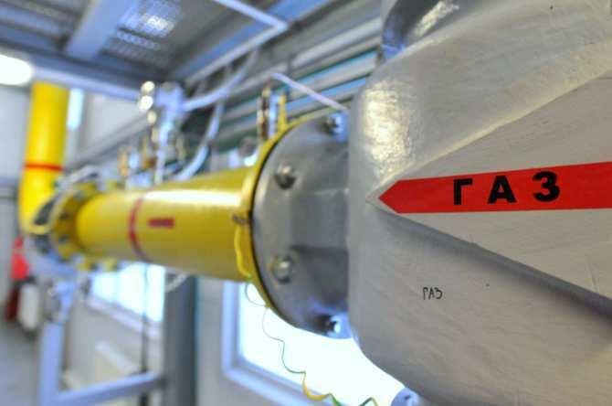 Украина почти готова покупать газ у России | Русская весна