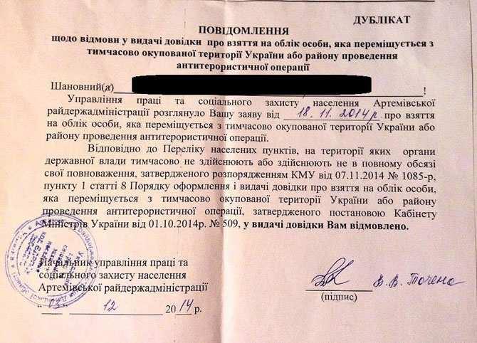 Бездомным жителям оккупированных и разрушенных Песок украинские чиновники отказывают в помощи   Русская весна