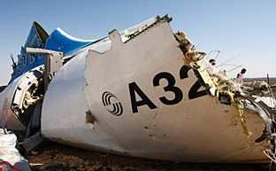 Следователи нашли загадочную дыру в обломке хвоста А321 | Русская весна