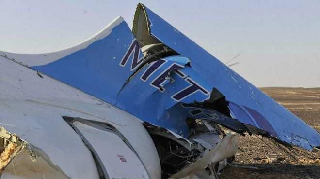 Экспертиза останков жертв крушения А321 полностью завершена   Русская весна