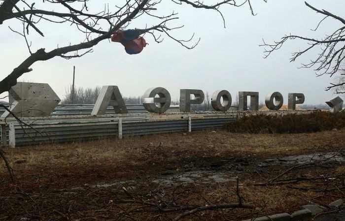 Басурин: ДНР и ВСУ договорились о прекращении огня в окрестностях Донецка | Русская весна