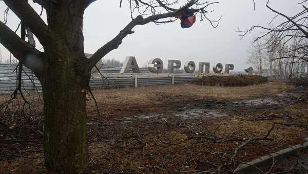 Ваэропорту Донецка идут боисприменением минометов, есть информация о применении артиллерии, — СЦКК   Русская весна