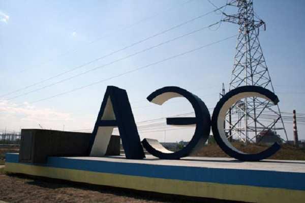 На Южно-украинской АЭС готовятся к пожарам | Русская весна