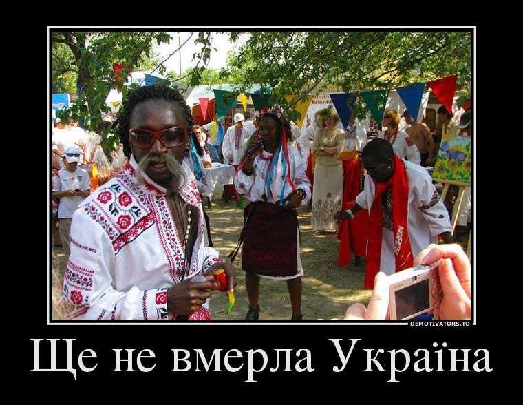 Как «насилуют» Украину — программа «ПРАВДА о…» (ВИДЕО) | Русская весна