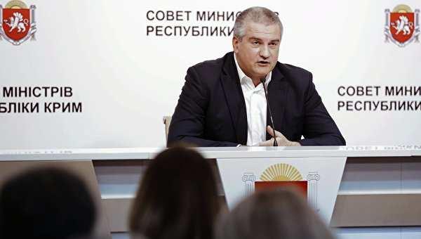 Крым будет полностью обеспечен электроэнергией к1мая, — Аксенов | Русская весна