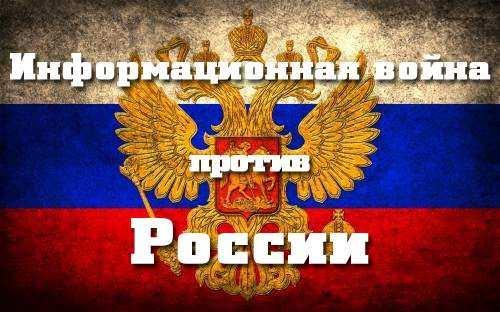 Ветераны русофобии | Русская весна