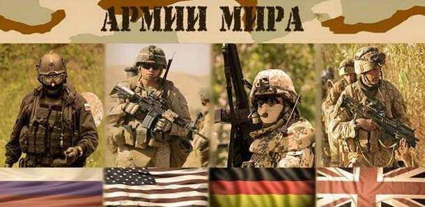 10самых мощных армий вмире | Русская весна