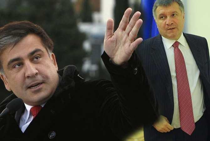 Гастроли политического афериста — Аваков о Саакашвили (ФОТО) | Русская весна