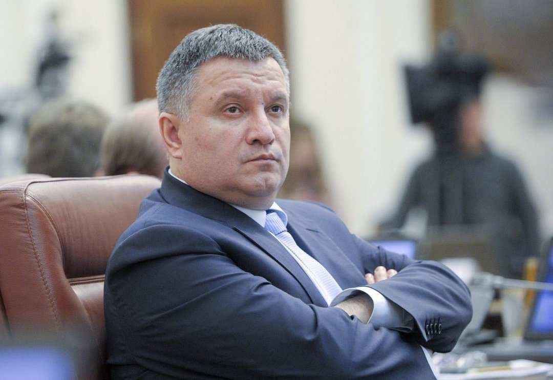 Аваков заявил, что Украина не заслужила «грязи» | Русская весна