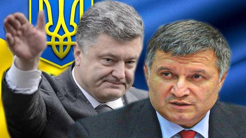 «Единственный взрослый министр»: почему Порошенко боится Авакова | Русская весна