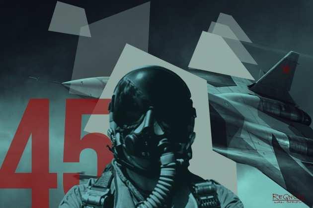 45 дней. Итоги российской военной кампании в Сирии | Русская весна