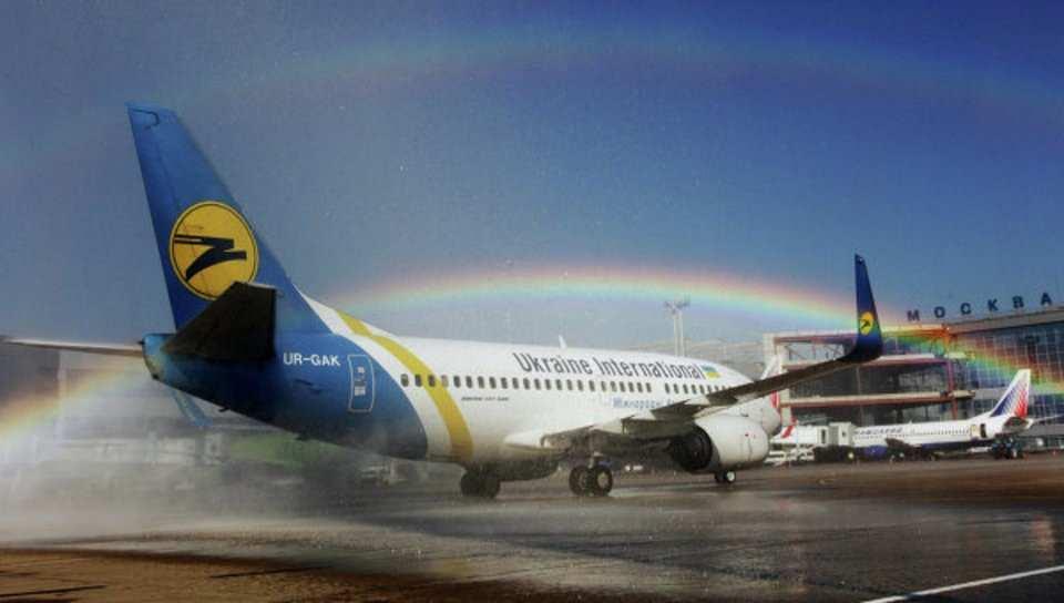 «Авиалинии Украины» «не приемлют» ответные санкции состороны РФ | Русская весна