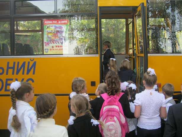 НаЗападной Украине ушкольников забрали автобусы «для нужд АТО» | Русская весна