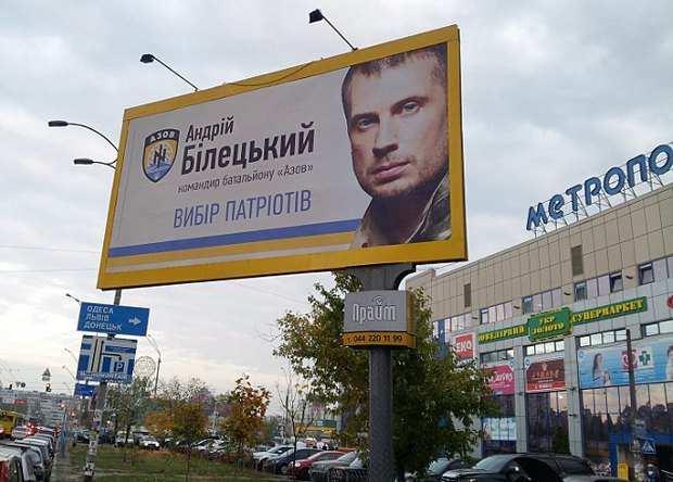 Глава нацистов «Азова» обещает создание ЧВК, которая нанесет удар по России в Сирии | Русская весна