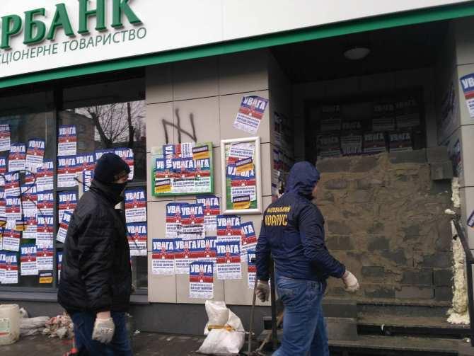 МВФ может вынудить Киев снять санкции с банков РФ | Русская весна