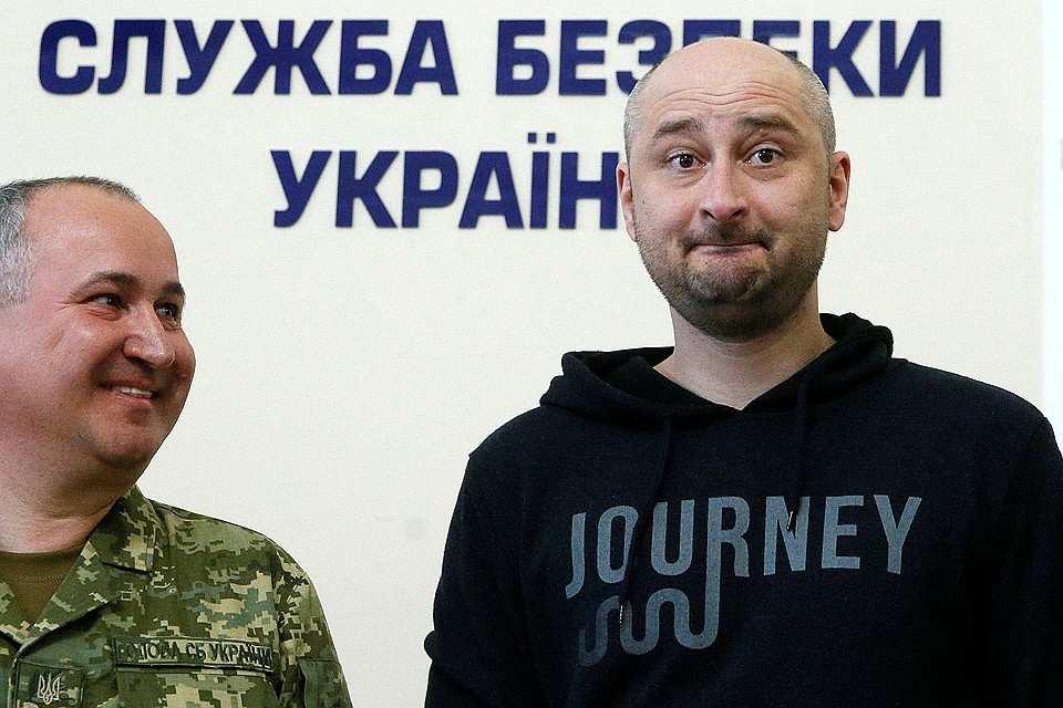 «Клинические идиоты»: Позорная постановка с Бабченко была затеяна ради «отжима» оружейного бизнеса | Русская весна