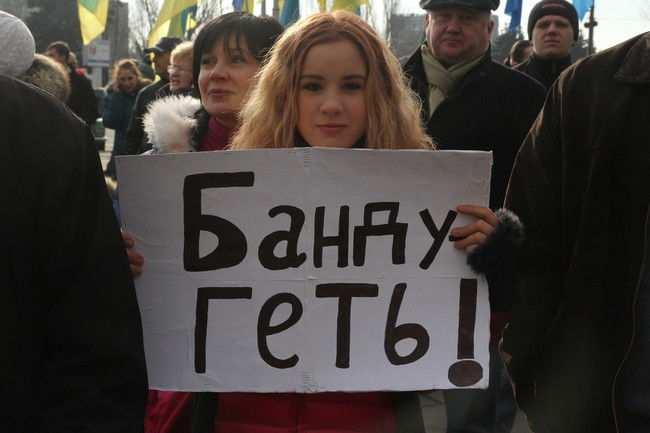 Мэр украинского города ведет народ голодать к администрации Порошенко | Русская весна