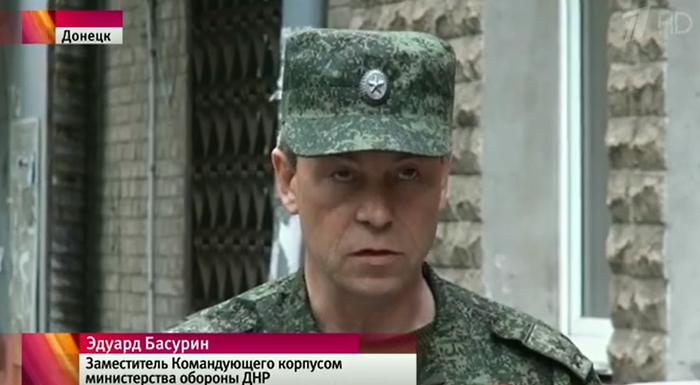 Басурин: Каратели целенаправленно уничтожают инфраструктуру (ВИДЕО) | Русская весна