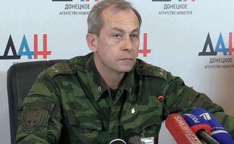 Прекращение огня в Донбассе зависит от Запада — Минобороны ДНР | Русская весна