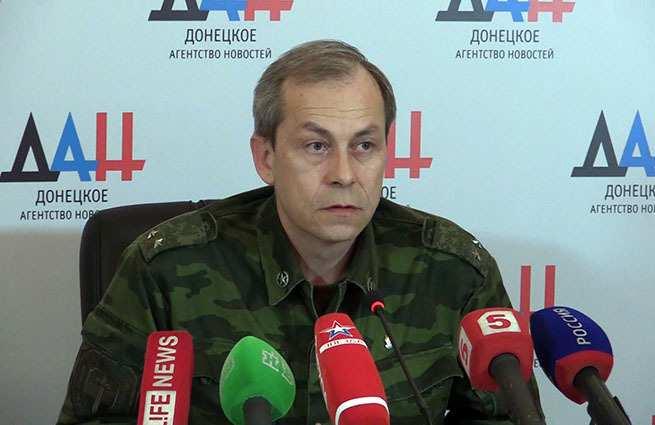 Атаки ВСУ могут привести к срыву «Минска-2», — Минобороны ДНР   Русская весна