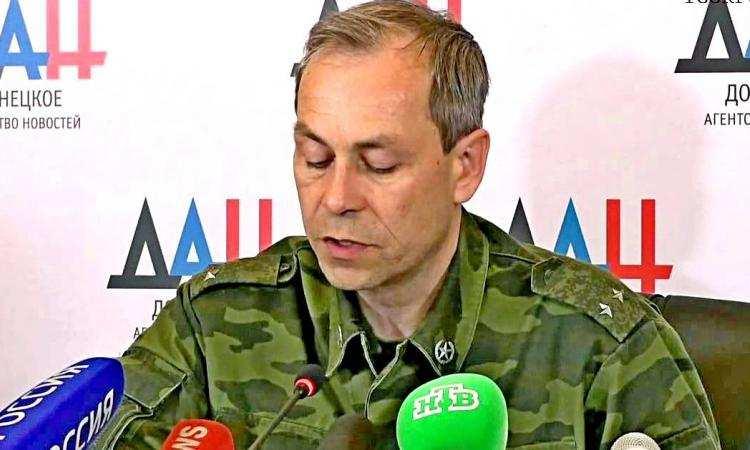 Киев обвиняет ДНР в захвате «нейтральных» сел для оправдания своих наступательных действий, — Минобороны ДНР | Русская весна