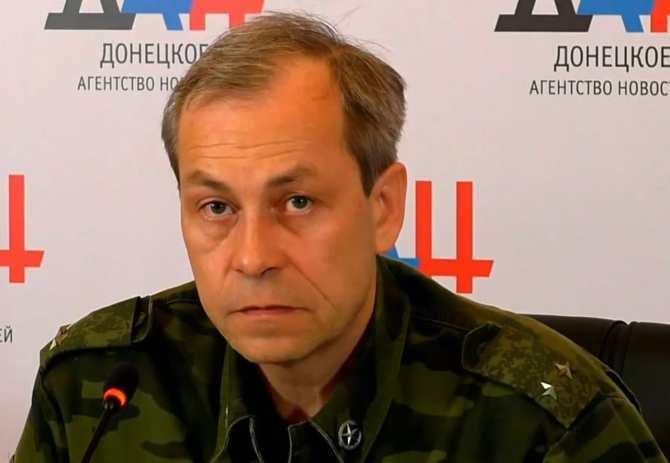 Разведка ДНР выявила украинские САУ в Артемовске и районе Красногоровки, — Басурин | Русская весна