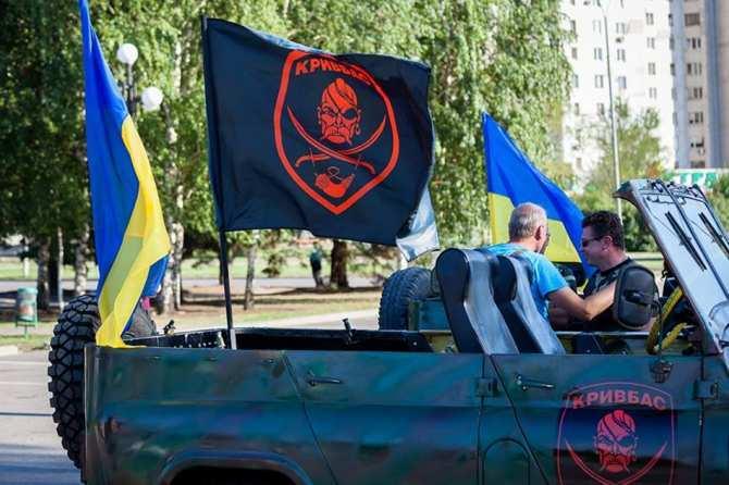 МОЛНИЯ: Батальон «Кривбасc»блокирован десантниками ВСУ | Русская весна