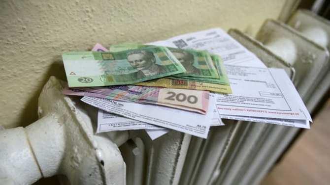 Украинцы задолжали за горячую воду и отопление 11 млрд гривен | Русская весна