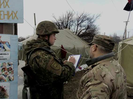ВСУ оставили участников «блокады Донбасса» без помощи волонтеров | Русская весна