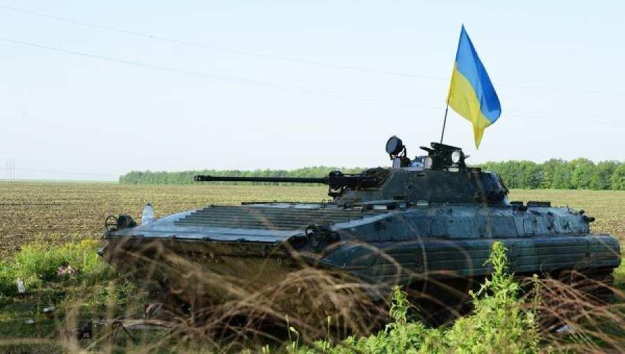 Киев усилил позиции своих войск на юге Донбасса противотанковыми пушками и РСЗО, — разведка | Русская весна