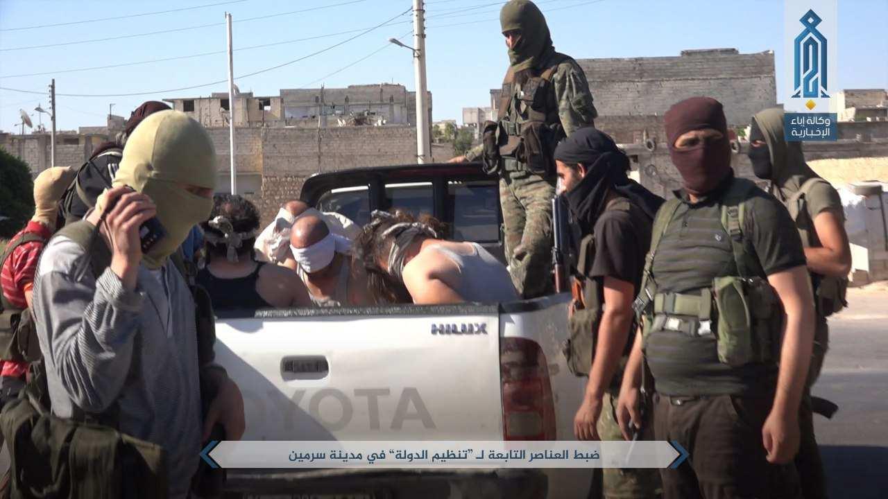 Идлиб под властью «Аль-Каиды» превратится в ад (ФОТО) | Русская весна