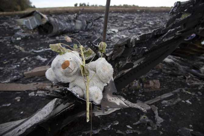 ВАЖНО: В Минобороны РФ нашли почерк СБУ в докладе Bellingcat о крушении Boeing MH17 | Русская весна