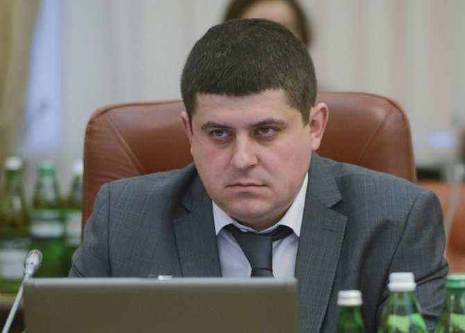 Украинская коалиция договорилась переформатировать правительство (ВИДЕО) | Русская весна