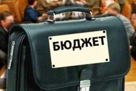Киев отменил банковскую тайну, чтобы следить за доходами льготников, получающих субсидии | Русская весна