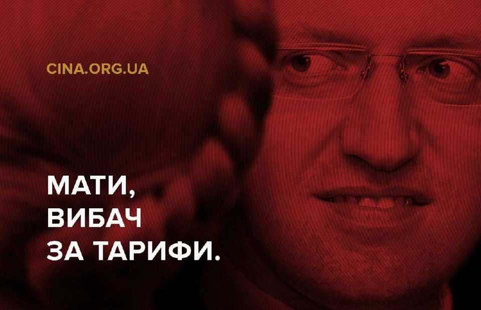 «Меня убили тарифы»: на Украине набирает силу новое протестное движение (ФОТО) | Русская весна
