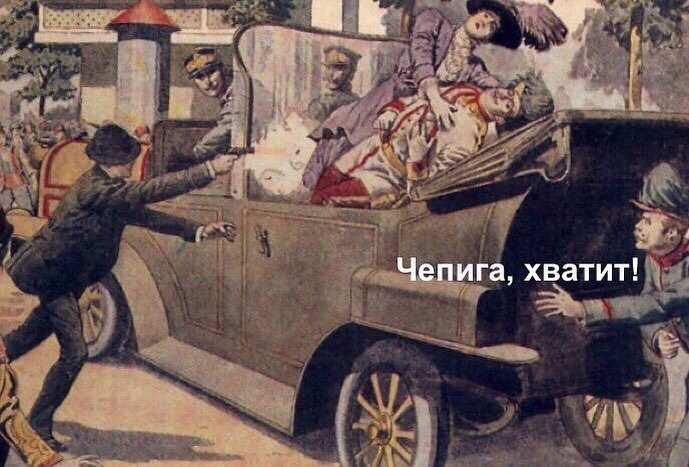 «И Майдан тоже Чепига...»: на Украине новая сенсации про «отравителя Скрипаля» | Русская весна