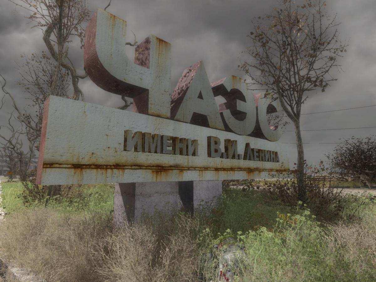 Европа находится под угрозой техногенных катастроф на украинских АЭС, — Госдума РФ | Русская весна