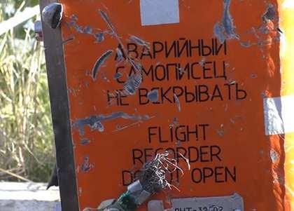 ВАЖНО: ВСирии найден черный ящик сбитого Су-24, — СМИ (ВИДЕО)   Русская весна